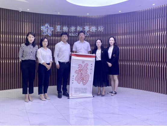 朱帅、靳志斌、张燕霞、窦渊一行四人拜访上海星瀚律师事务所
