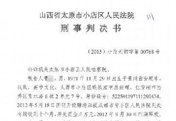 曹某涉嫌犯开设赌场罪,朱帅律师为其做罪轻辩护。