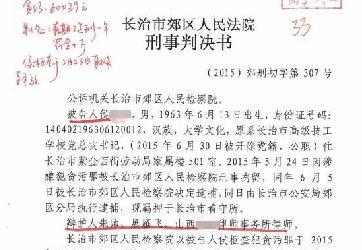 候某某涉嫌贪污,朱帅律师为其做罪轻辩护。