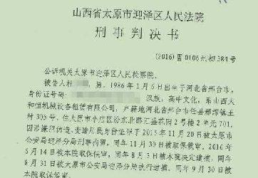 李某某涉嫌伪造居民身份证罪一案