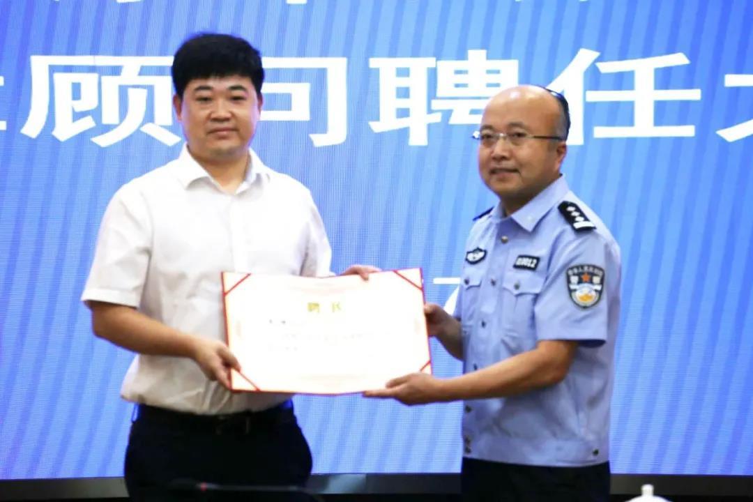德昭新闻 朱帅律师被聘任为太原市公安局法律顾问