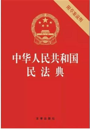 普法公益行——走进省图书馆宣讲《民法典》系列活动