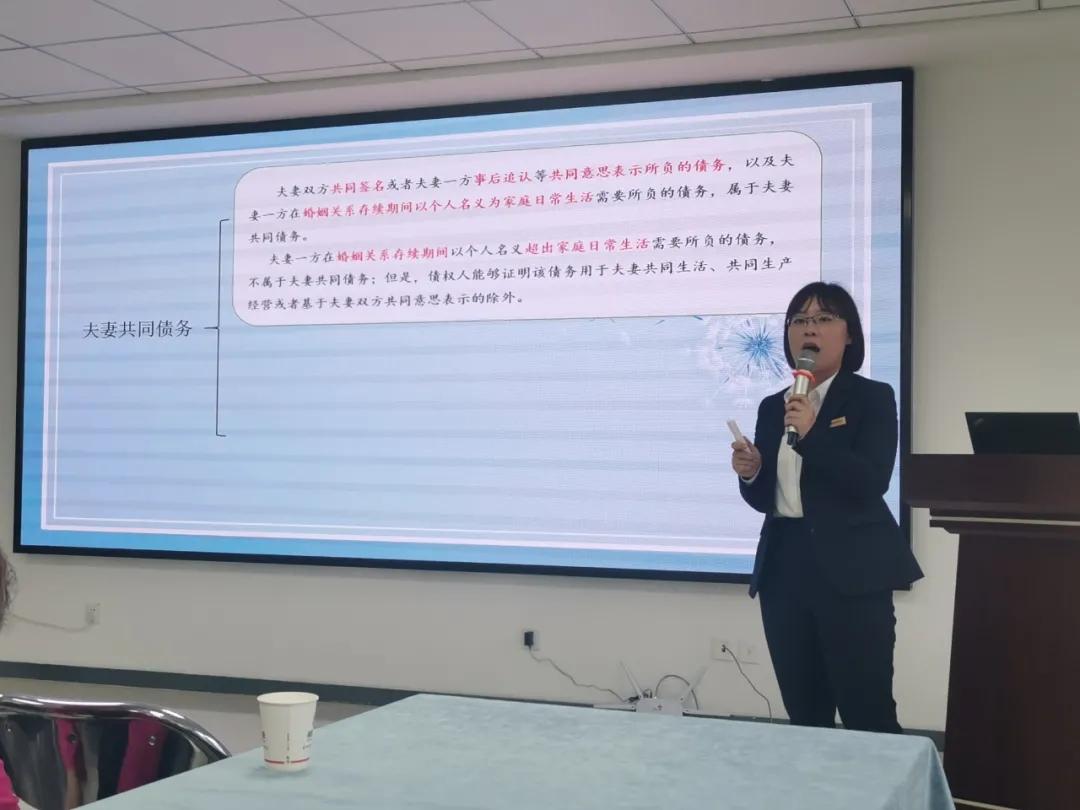 张燕霞律师在尚智逢源基金公司进行法制培训