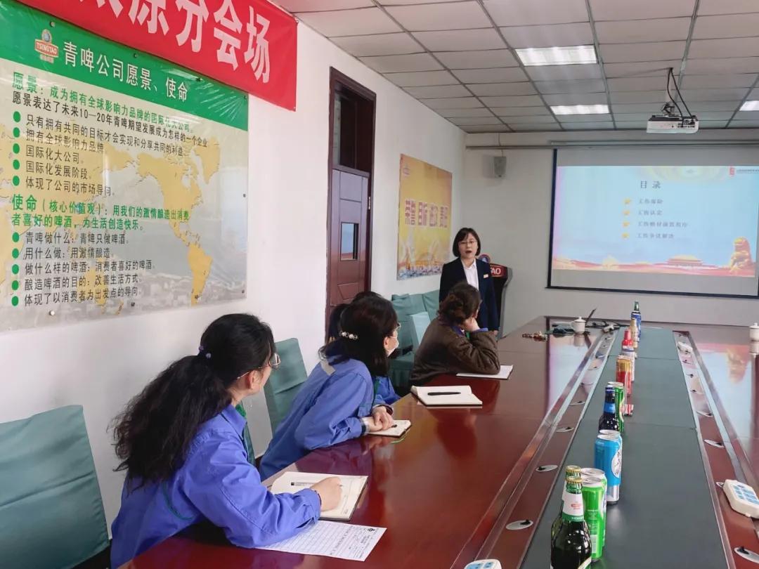张燕霞律师为青岛啤酒(太原)有限公司员工进行法律培训